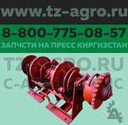 Вязальный аппарат на пресс киргизстан