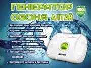 Озонатор-ионизатор