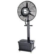 Вентилятор напольный с увлвжните
