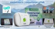 Озонатор-ионизатор бытовой АЛТАЙ оптом и в розницу.